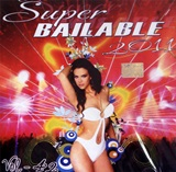 Super Bailable 2011