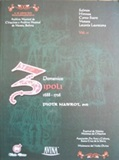 DOMENICO ZIPOLI (1968 - 1726)<br>VOL. 2