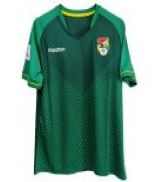 Official Bolivian National Team Jersey